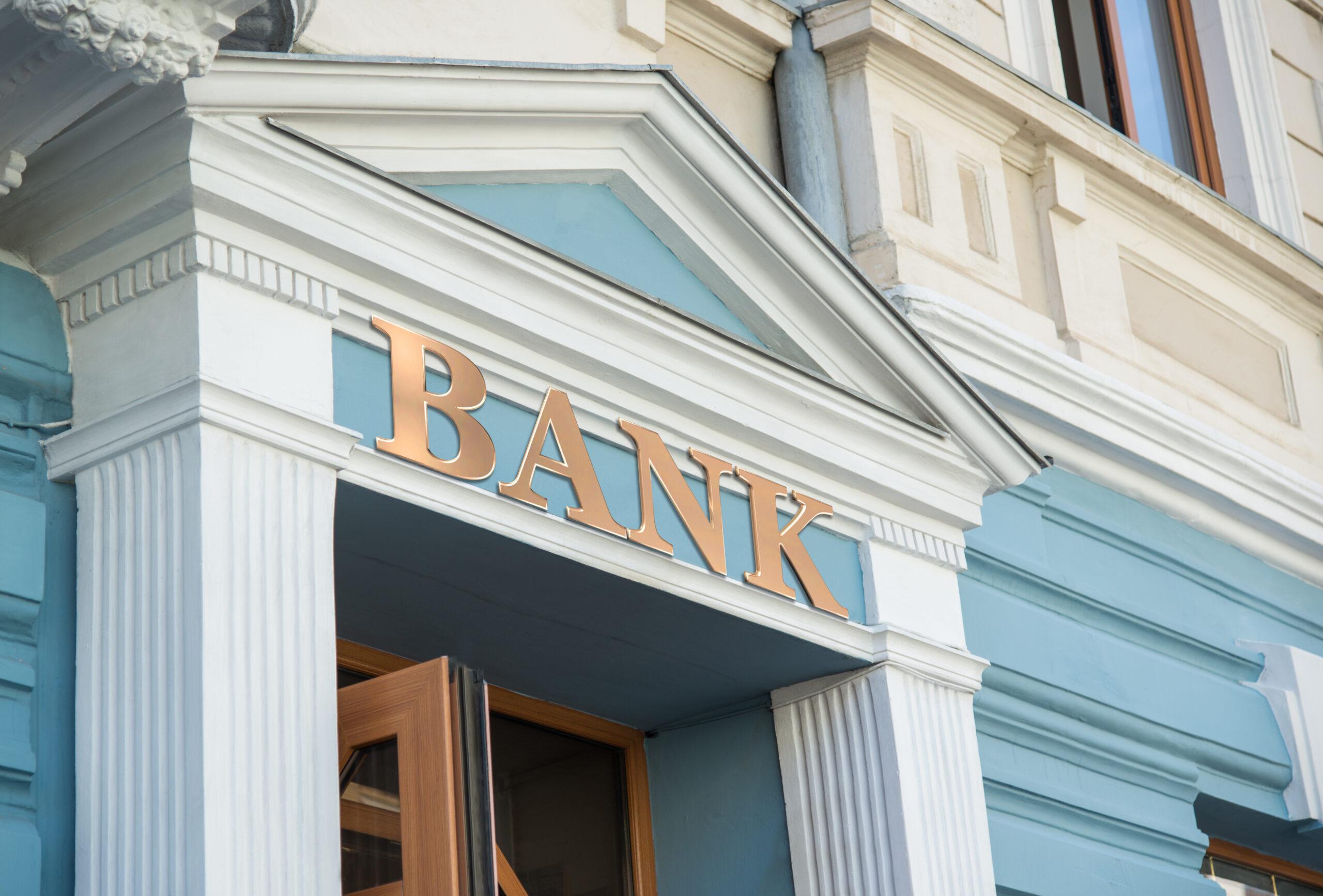 Банк в Германии
